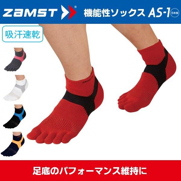 (パケット便送料無料)ZAMST(ザムスト) アーチサポ...