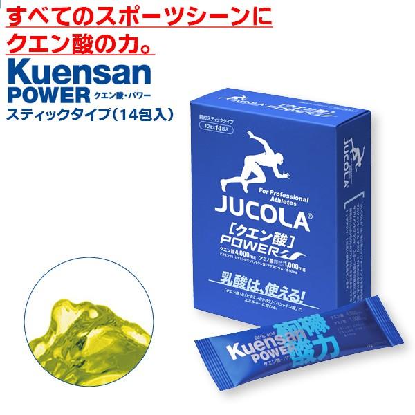 (パケット便送料無料)JUCOLA(ジャコラ) クエン酸...