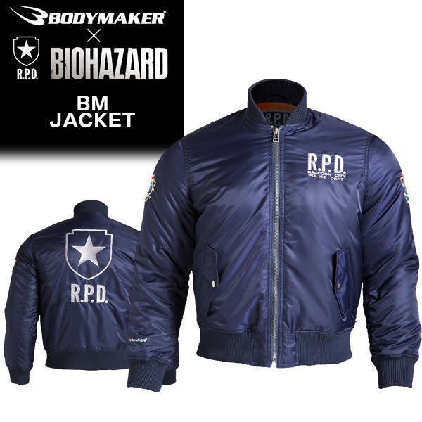 BODYMAKER(ボディメーカー) BIOHAZARD R.P.D. BM...