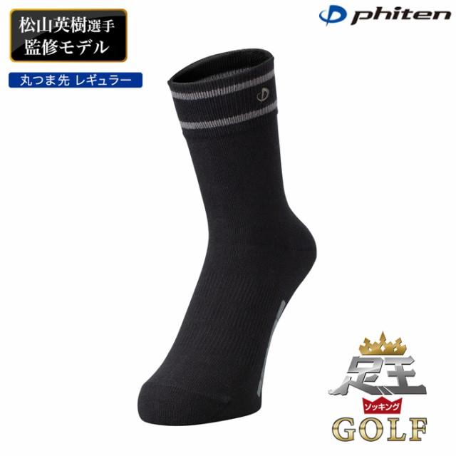 phiten ファイテン 足王 ソッキング ゴルフ 丸つ...