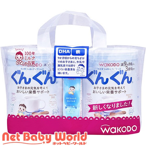 フォローアップ ミルク ぐんぐん(830g*2缶入*4コ...