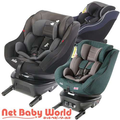 joie アーク arc 360 ISOFIX 回転式(1台)[チャイ...