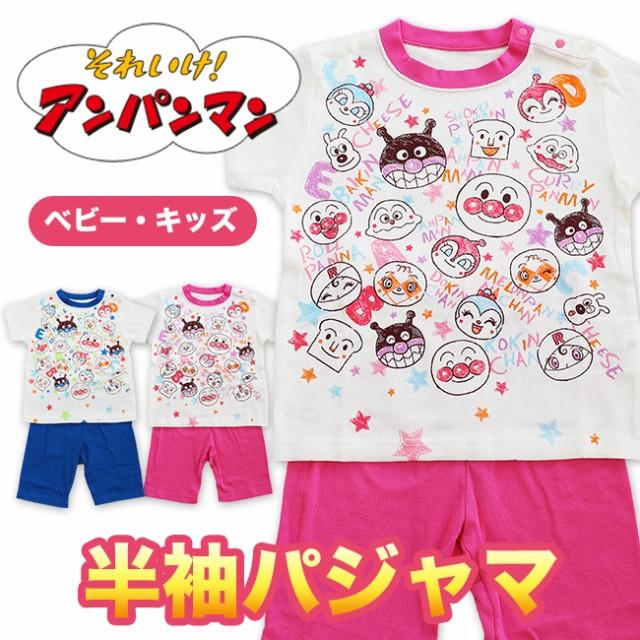 ◆キッズ 半袖 パジャマ上下セット アンパンマン ...