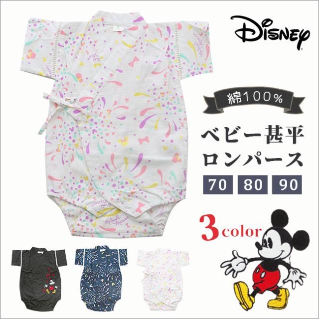 ◆ディズニー 甚平 ロンパース 男の子 女の子 半袖 前開き 70 80 90cm ベビー 甚平 Disney ベビー服 綿100%