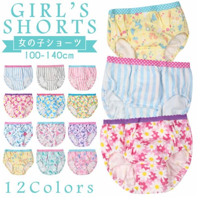 ◆女の子 ショーツ パンツ 100cm 110cm 120cm 130...