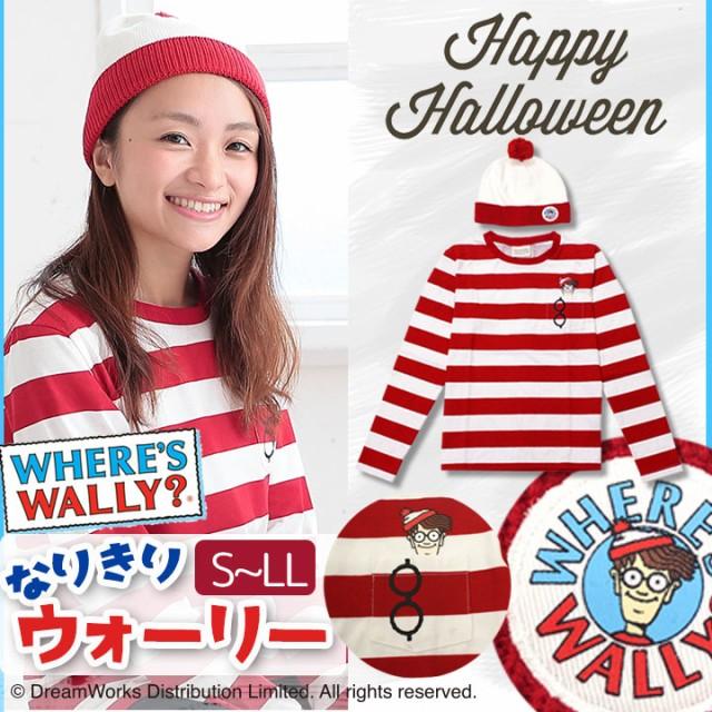 ◆ハロウィン コスプレ ウォーリー 衣装 レディー...