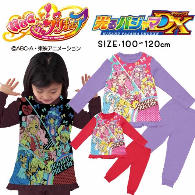 ◆プリキュア 光るパジャマ 女の子 100cm 110cm ...