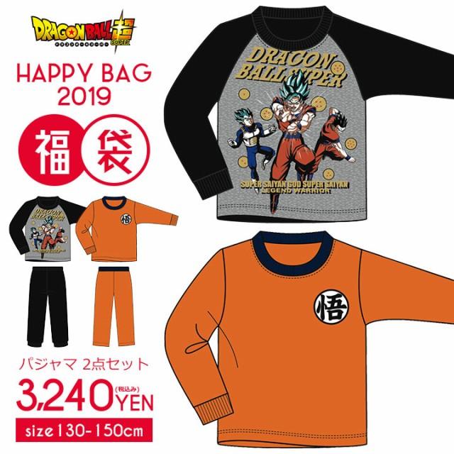 【2019年福袋】 ドラゴンボール パジャマ 福袋 キ...