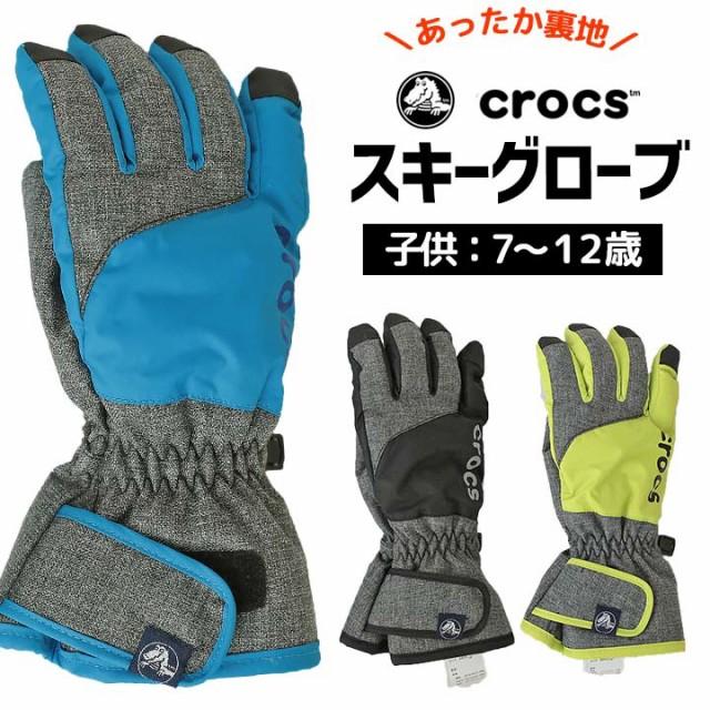 ◆スキーグローブ 手袋 子供 5本指 キッズ ジュニ...