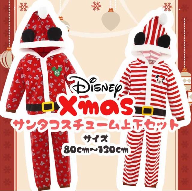 ◆Disneyサンタ 衣装 クリスマス コスプレ 上下セ...