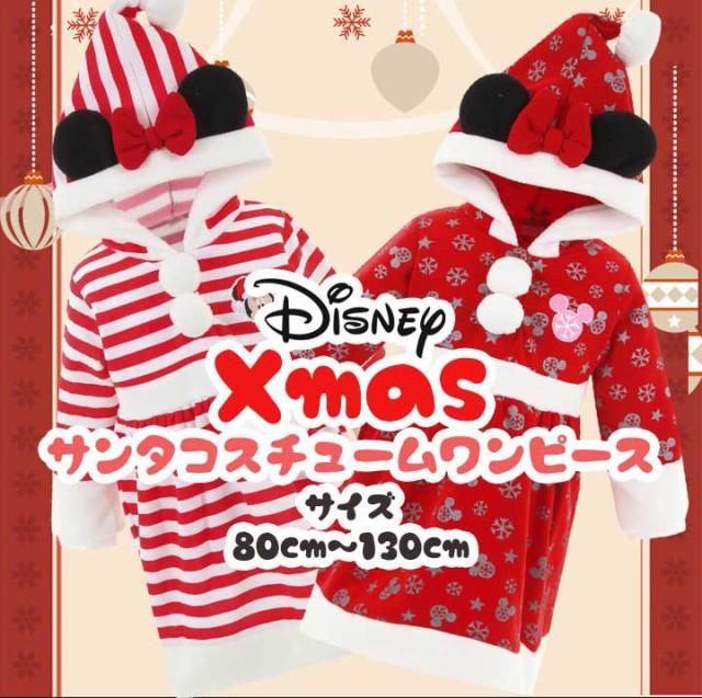 ◆Disneyサンタ 衣装 クリスマス コスプレ ワンピ...
