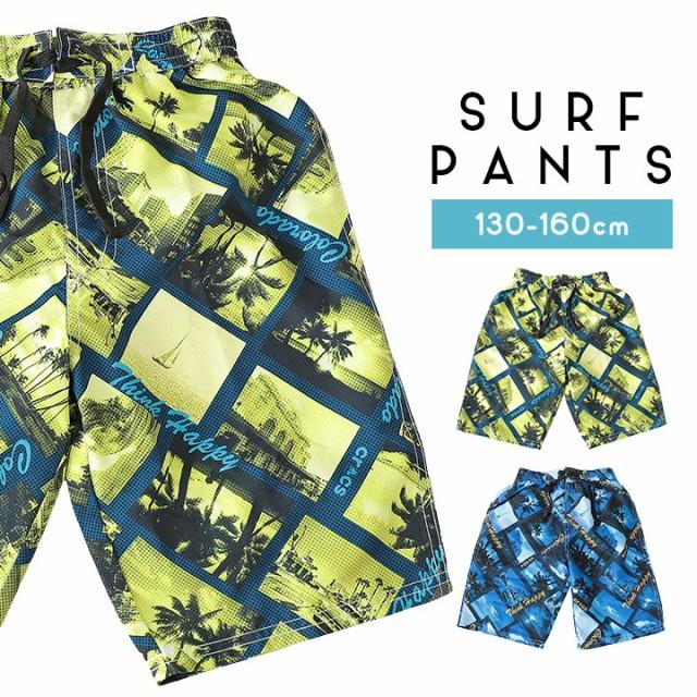 ◆サーフパンツ キッズ 男の子 インナー付き 水着...