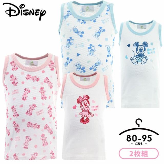 ディズニー Disney 2枚組 肌着 下着 肌着 ランニ...