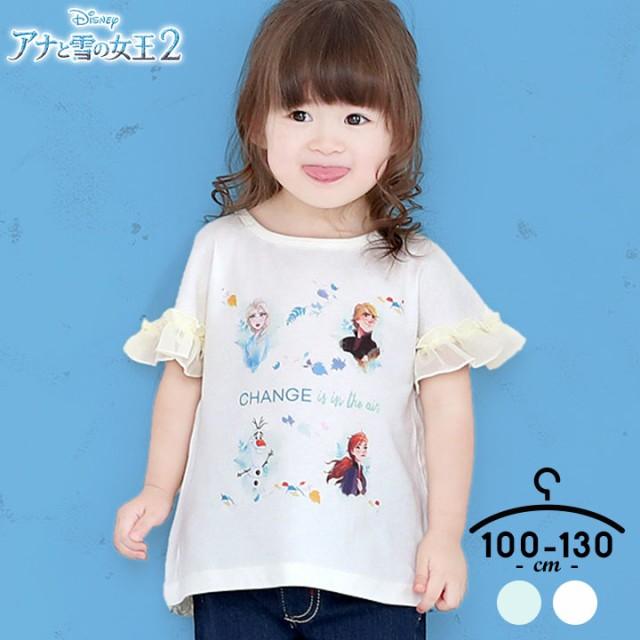 ◆アナと雪の女王2 Tシャツ プリントTシャツ キッ...