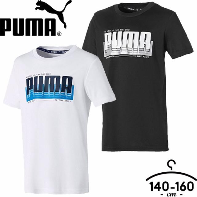 プーマ PUMA 半袖Tシャツ tシャツ 半袖 吸水速乾 ...