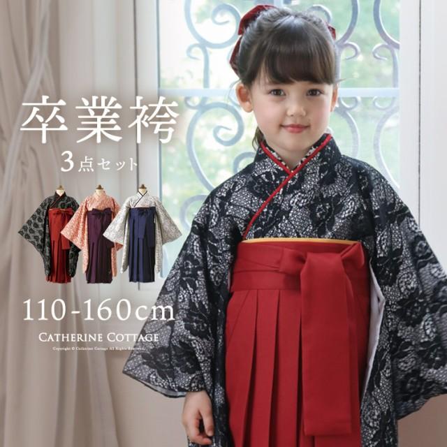 袴セット ジュニア 卒業式 卒園式 女の子 レース...