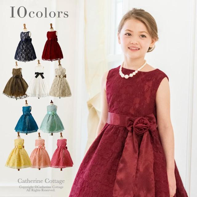 令嬢テイストのアンティークレース ドレス 120 13...