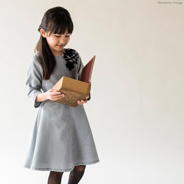 フォーマル子供服 千鳥格子 七分袖ワンピース キ...