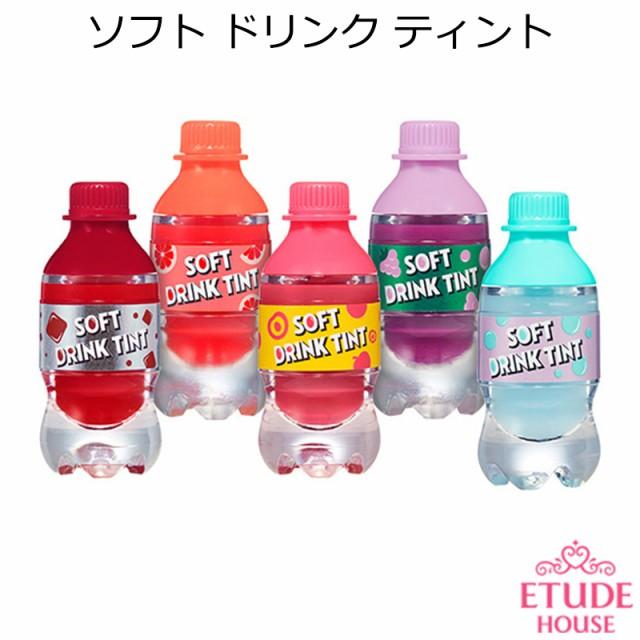 ★メール便 ★『Etude House・エチュードハウス』ソフト ドリンク ティント【韓国コスメ】