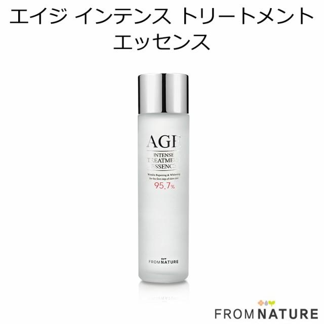 『FROMNATURE・フロムネイチャー』 エイジ インテンス トリートメント エッセンス(美容液・化粧水)