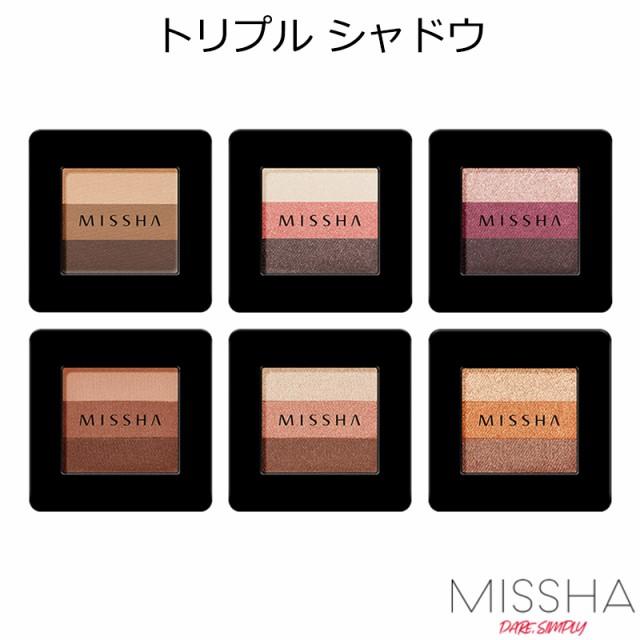 ★メール便★『MISSHA・ミシャ』トリプル シャド...