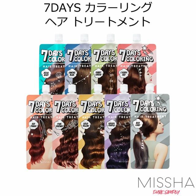 ★メール便★『MISSHA・ミシャ』7DAYS カラーリン...