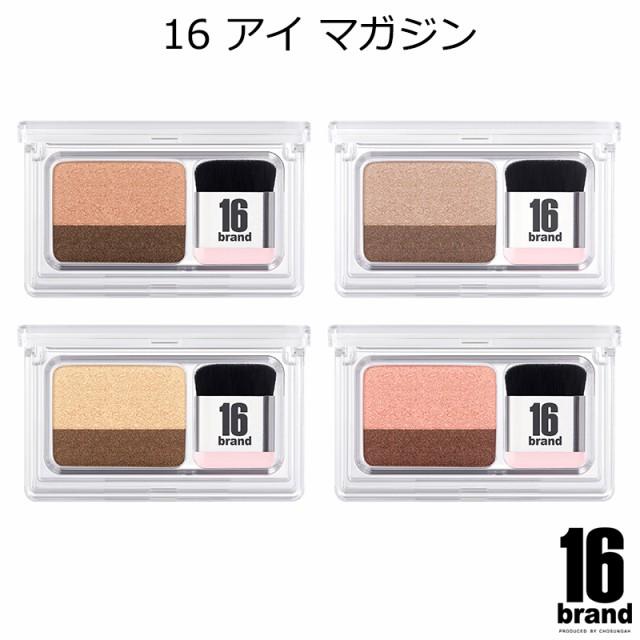★メール便 送料無料★『16BRAND・16ブランド』16...