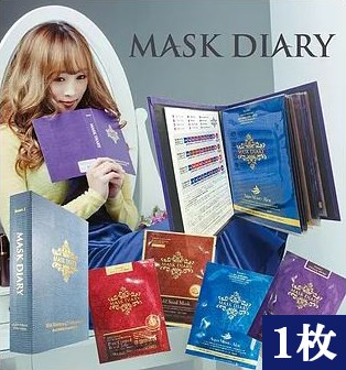 ★メール便180円★【MASK DIARY】マスクシート 1...