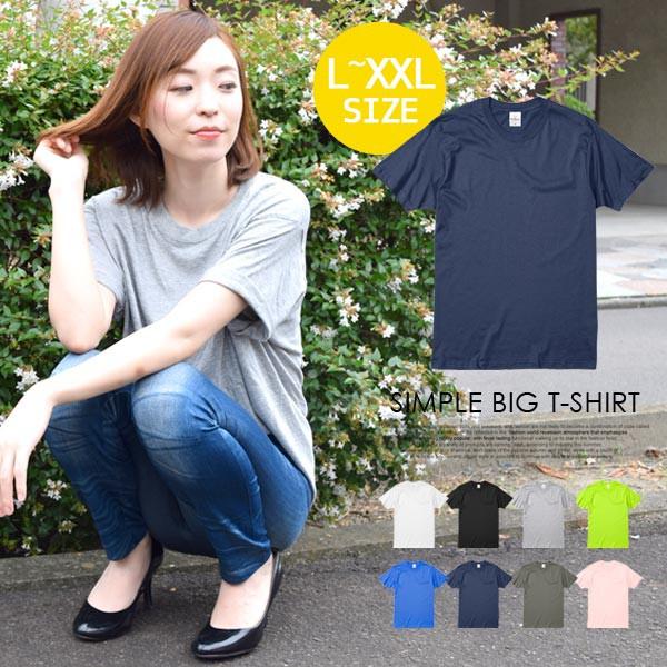 [2枚以上ご購入で15%OFF] Tシャツ レディース 半...