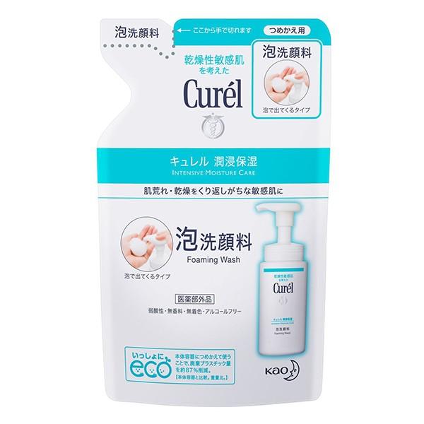 花王 キュレル 泡洗顔料詰替用 130ml【あす着】