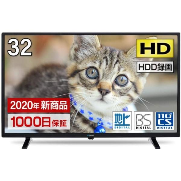 32型液晶テレビ 1000日保証 地上・BS・110度CSデ...