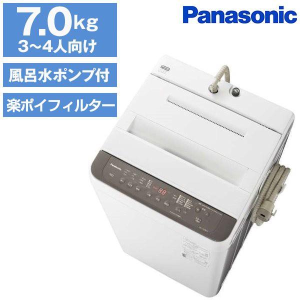 PANASONIC NA-F70PB14 ニュアンスブラウン Fシリーズ [簡易乾燥機能付き洗濯乾燥機 (7.0kg)]【あす着