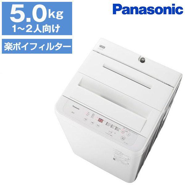 PANASONIC NA-F50B14 [簡易乾燥機能付洗濯機(5.0kg)]