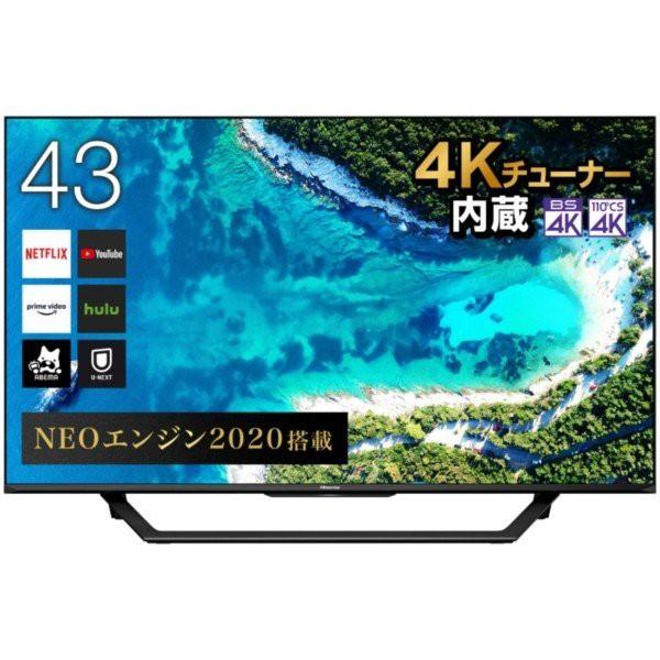 液晶テレビ 43V型 Hisense 43U7F 地上・BS・CSデ...