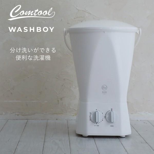 CB JAPAN TYO-01 Comtool ウォッシュボーイ [バケ...