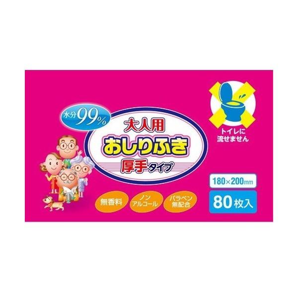 大一紙工 大人用おしりふき 厚手タイプ 80枚入【...