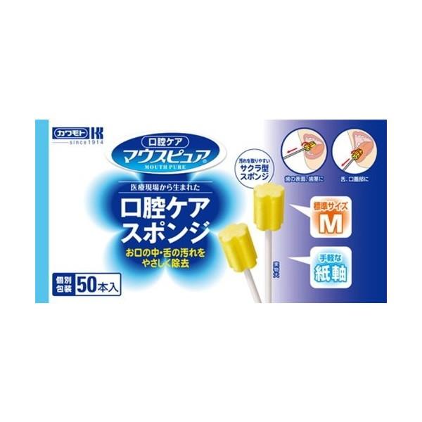 医療用品 マウスピュア 口腔ケアスポンジ 紙軸 M...
