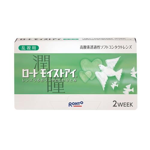 【ゆうメール送料無料】【ポイント20倍】ロートモ...