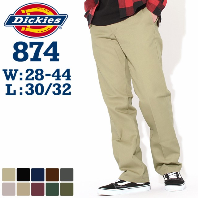 ディッキーズ 874 メンズ|股下 30インチ 32イン...
