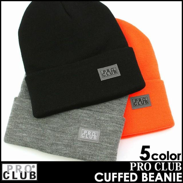 プロクラブ PRO CLUB ニットキャップ メンズ ビー...