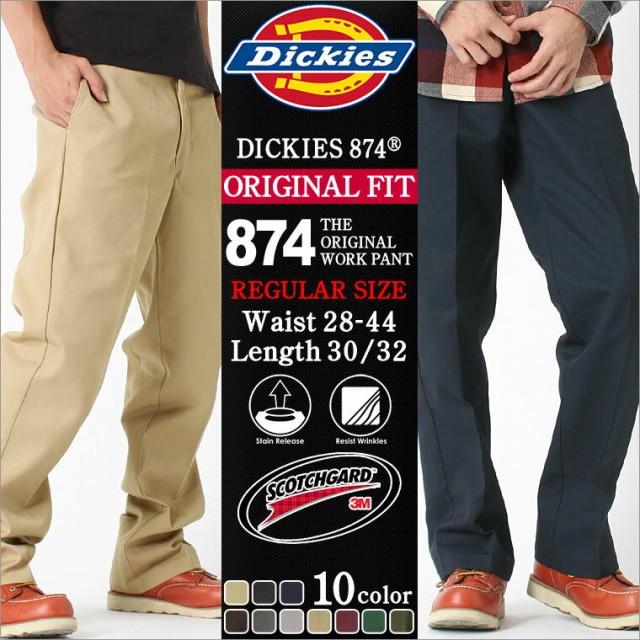 Dickies ディッキーズ 874 ワークパンツ メンズ ...