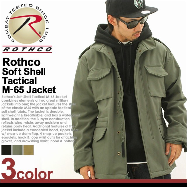ROTHCO ロスコ M-65 M65 ジャケット メンズ 大き...