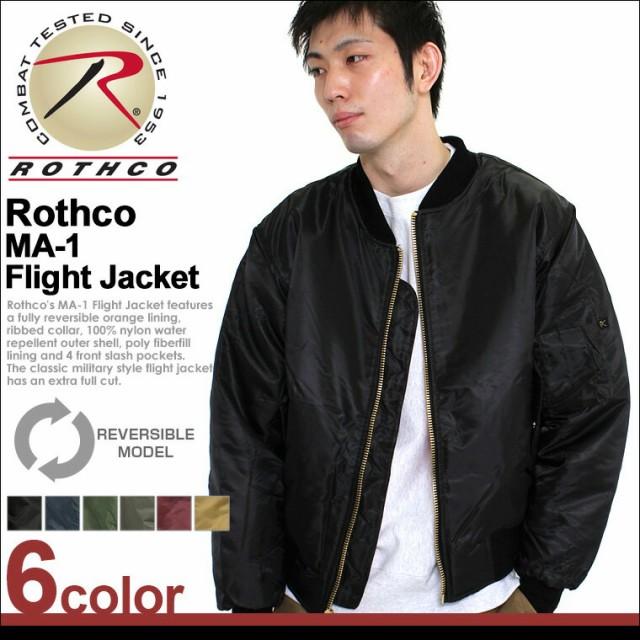 ロスコ ROTHCO MA-1 メンズ ma1 ジャケット ブラ...