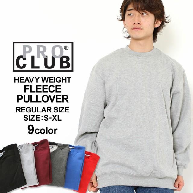 [送料299円] PRO CLUB プロクラブ トレーナー メ...
