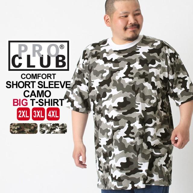【ビッグサイズ】 PRO CLUB プロクラブ tシャツ ...