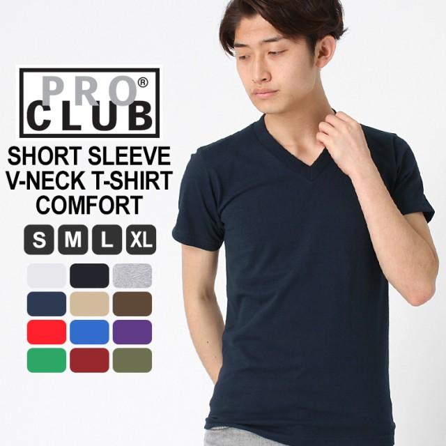 PRO CLUB プロクラブ tシャツ メンズ vネック無地...