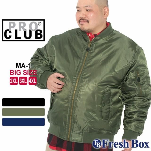 [ビッグサイズ] プロクラブ MA-1 ジャケット キル...