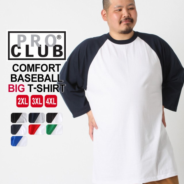 [ビッグサイズ] プロクラブ Tシャツ 七分袖 ラグ...