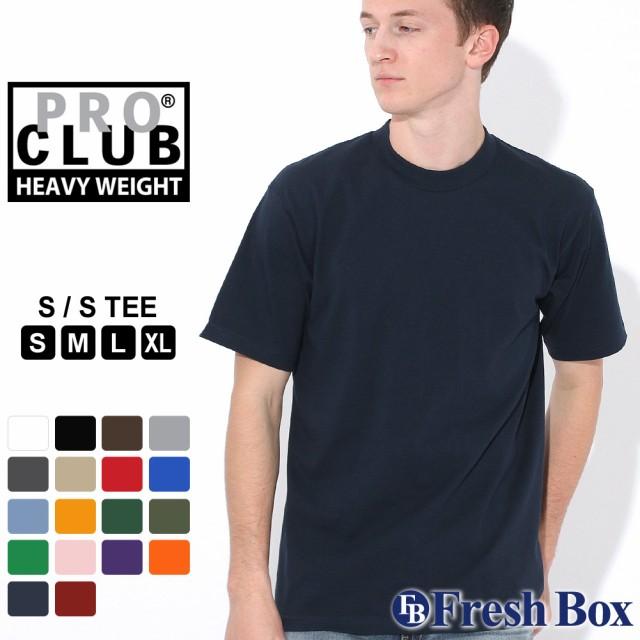 【18色】 PRO CLUB プロクラブ Tシャツ メンズ 半...