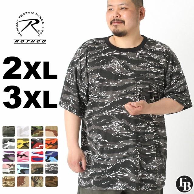 [ビッグサイズ] ロスコ Tシャツ 半袖 迷彩 メンズ...